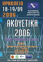 Acoustics 2006