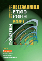 Acoustics 2004