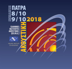 9th Panhellenic Conference «Acoustics 2018» - Abstracts