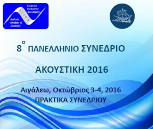 8th National Conference ACOUSTICS 2016: Proceedings