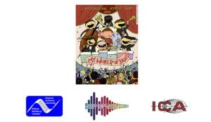Διεθνές Έτος Ήχου 2020 – Είμαστε οι ήχοι του κόσμου μας: Ανακοίνωση Διεθνούς Μαθητικού Διαγωνισμού