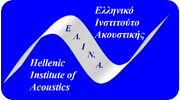 Hellenic Institute of Acoustics