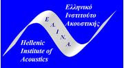 Ελληνικό Ινστιτούτο Ακουστικής